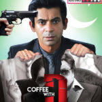 Coffee With D Review: Sunil Grover's film has an interesting plot but suffers from bad performances