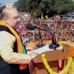 Goa election 2017: Next govt will function under Parrikar's leadership, says Amit Shah