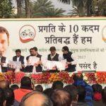 UP elections 2017 LIVE updates: Akhilesh, Rahul Gandhi release SP-Congress alliance's common minimum programme