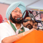 Congress Has An Opportunity To Win Assembly Elections 2017 In Punjab – Vote Punjab