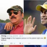 MS Dhoni retires as captain but people can't stop trolling Yuvraj's father Yograj Singh