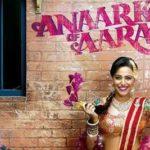 Anaarkali of Aarah movie review: Swara Bhaskar film is a full-bodied, crackling watch