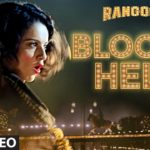 New Song Alert! Saif, Kangana Bloody Hell number from Rangoon is melodious with a vintage ring to it!