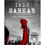 Neil Nitin Mukesh looks similar to Sanjay Gandhi in new 'Indu Sarkar' poster – Times of India