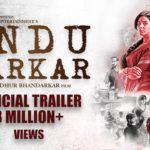 Indu Sarkar Official Trailer | Madhur Bhandarkar | Kirti Kulhari | Neil Nitin Mukesh |