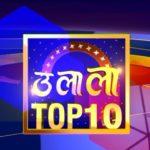 Top 10 Bollywood News On 29 June 2017 !! Ulala