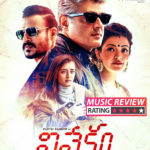 Vivegam music review: Anirudh Ravichander's groovy compositions from the Ajith Kumar album are NOT to be missed