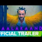 Kaalakaandi Official Teaser Trailer #1 (2017)| Saif Ali Khan | New Bollywood Hindi Movie