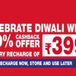 Jio Diwali Dhan Dhana Dhan offer: Get 100 pct cashback on Rs 399 recharge; here is how