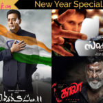 Box office analysis: How does 2018 looks for South Indian films?