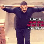 Salman Khan top dialogues