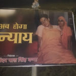 'Ab Nyay Hoga': BJP Borrows Congress Slogan to Send Across Message on Sadhvi Pragya