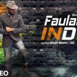 """Faulaadi INDIA"" Full Video Song |Latest Pop Song 2017"