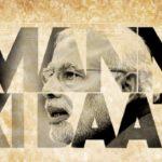 Mann Ki Baat: Narendra Modi motivates students with slogan 'smile more, score more'; 15 Key Highlights