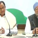 Indian economy not in good shape, say Manmohan Singh, P Chidambaram