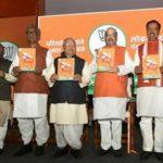 The uncanny similarities between Bihar & UP polls that make BJP unnerving