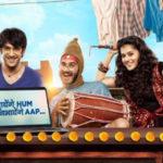 Running Shaadi.com Is Taapsee Pannu, She's The Film: Shoojit Sircar