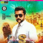 Singam 3 box office collection day 1: Suriya starrer earns a terrific Rs 20 crore on its opening day