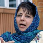 Won't Shy Away From Taking Tough Decisions For Jammu And Kashmir: Chief Minister Mehbooba Mufti