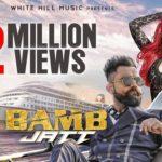 Bamb Jatt(Full Song)|Amrit Maan, Jasmine Sandlas Ft. DJ Flow | Latest Punjabi Song 2017