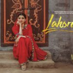 Akhar (Female Version) new song