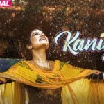 Kaniyan (Full Song) | Kaur B