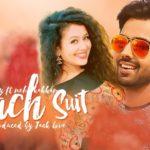 Peach Suit – Hardy Sandhu | Neha Kakkar | Type Beat | Hardy Sandhu type beat Instrumental