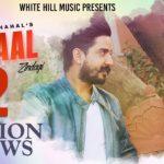 10 Saal Zindagi (Full Song) Gurchahal | New Punjabi Songs 2017 | Latest Punjabi Songs 2017