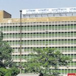 AIIMS MBBS entrance paper leak: HC asks Centre to reply on plea for probe