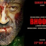 Bhoomi Official Trailer (2017)