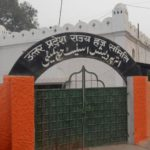 UP Haj committee office painted saffron by Yogi Adityanath government
