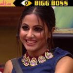 Bigg Boss 11: Will Hina Khan win the trophy?