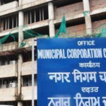 Chandigarh MC suffered loss of Rs 20 crore in 2016